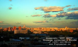 Агентство ФЛЭТ ЦЕНТР - посуточная аренда квартир в Москве,в районе Кунцево и на Рублёвском шоссе