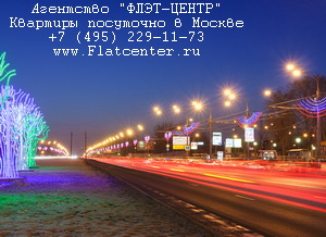 Фото района у м.Кунцевская
