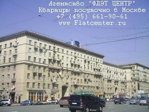Агентство посуточной аренды квартир ФЛЭТ ЦЕНТР - Квартиры на сутки м.Деловой Центр,Кутузовская,Москва-Сити,Киевская