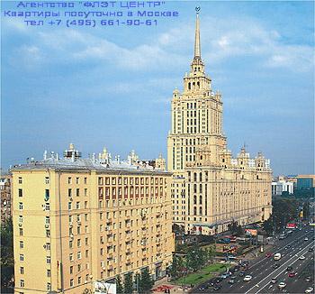 Агентство ФЛЭТ ЦЕНТР - аренда квартир посуточно у м.Кутузовская