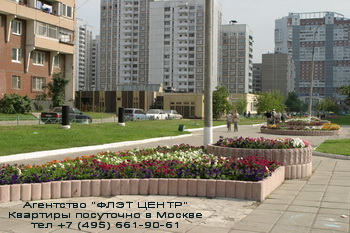 Агентство ФЛЭТ ЦЕНТР - аренда квартир посуточно у м.Кузьминки