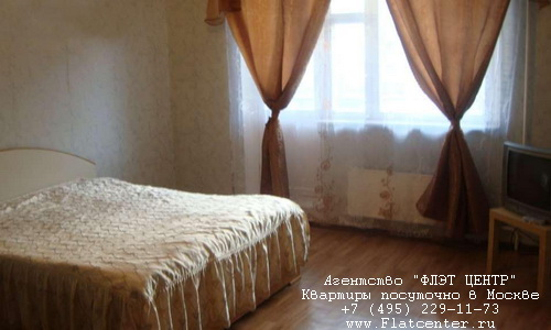Аренда на сутки м.Марьино, Новочеркасский бул. д.36