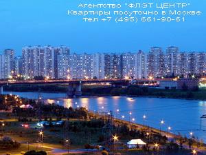 Агентство ФЛЭТ ЦЕНТР - аренда квартир посуточно у м.Марьино