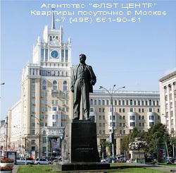 ФЛЭТ ЦЕНТР - Квартиры на сутки в Москве.Памятник Владимиру Маяковскому на Триумфальной площади в Москве