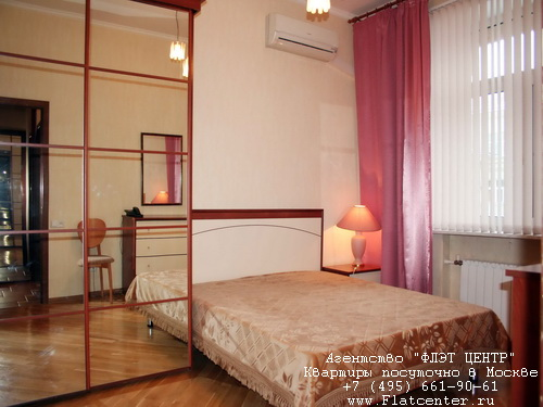Квартира посуточно на м.Маяковская,1-я Тверская-Ямская д.13.Агентство посуточной аренды квартир ФЛЭТ ЦЕНТР
