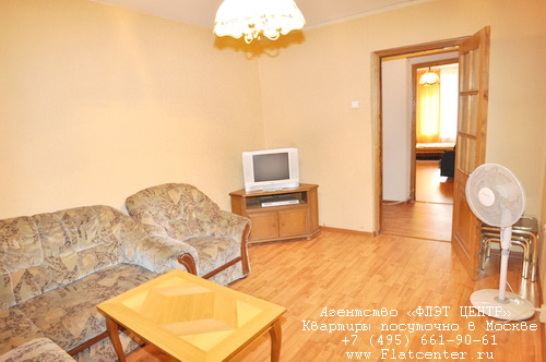 Квартира посуточно «Деловой Центр» ул.Гостиница на Кутузовском проспекте