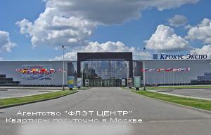 Фото Крокус Экспо в Москве
