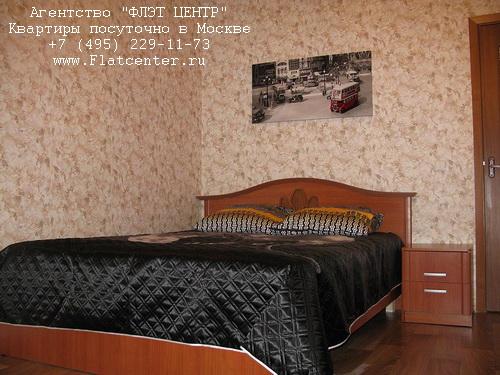 Квартира посуточно вблизи метро Молодёжная, ул.Рублевское шоссе дом 95