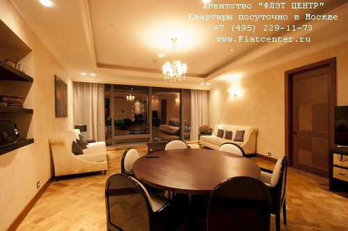 Квартира посуточно метро Выставочная, ул.Пресненская наб, дом 12