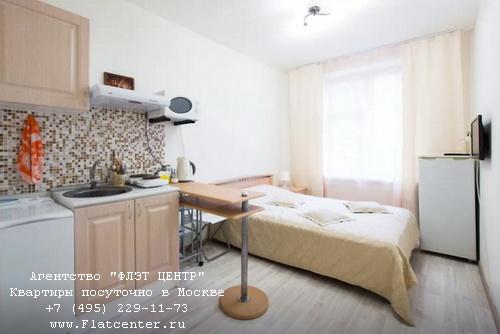 Квартира посуточно на м.Мякинино,ул.Авангардная д.8.