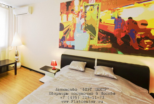 Квартира посуточно на м.Мякинино,Красногорский бульвар д.19.
