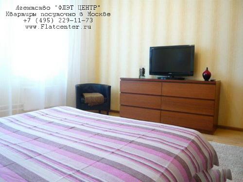 Квартира посуточно метро Митино, ул.Вилора Трифонова д.3