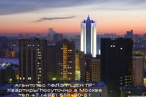 Агентство ФЛЭТ ЦЕНТР - аренда квартир посуточно у м.Новые Черемушки