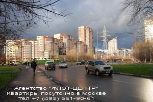 Агентство ФЛЭТ ЦЕНТР - аренда квартир посуточно у м.Новые Черёмушки