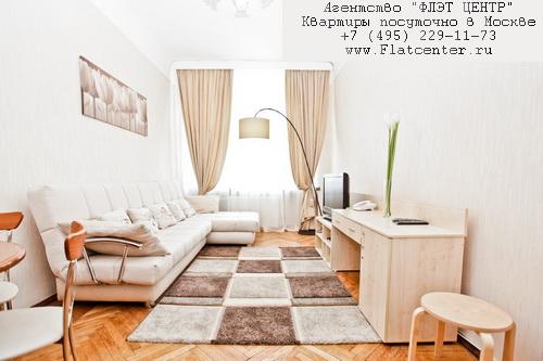 Аренда на сутки м.Лубянка, Камергерский пер.д.2