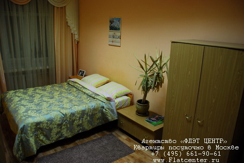 Аренда на сутки м.Лубянка,Камергерский пер. д.2
