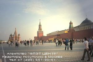 Фото Красной Площади в Москве