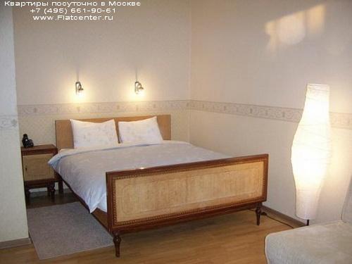 Квартира посуточно Полянка.Гостиницы и отели на Якиманке