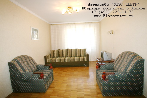 Квартира посуточно на м.Октябрьская,ул.Шаболовка д.16/2.