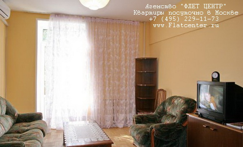 Квартира на м.Павелецкая,Дербеневская д.1.