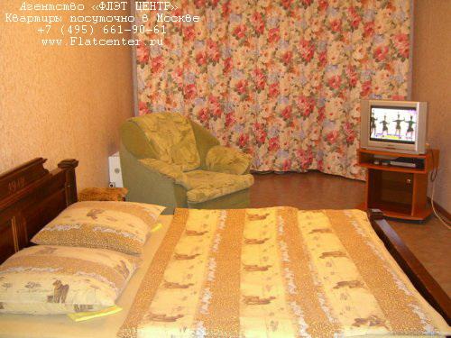 Квартира посуточно на м.Павелецкая,ул.Дубининская 40.