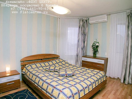 Квартира на сутки Павелецкая,ул.Валовая д.21