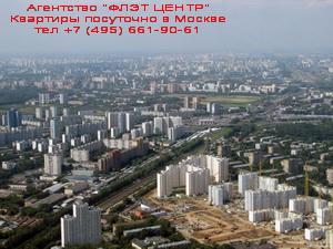 Агентство ФЛЭТ ЦЕНТР'); ?> - аренда квартир посуточно у м.Петровско-Разумовская