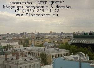 Фото района у м.Пушкинская