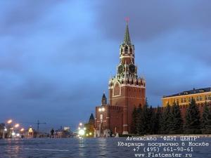 Агентство ФЛЭТ ЦЕНТР - Квартиры посуточно на Пушкинской площади в Москве