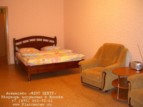 Квартира посуточно м.Римская,в центре Москвы