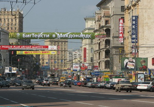 Фото района у м.Рижская