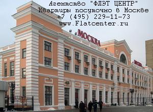 Фото района у м.Савеловская