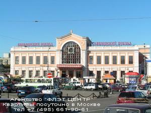 Агентство ФЛЭТ ЦЕНТР  - аренда квартир посуточно у м.Савёловская