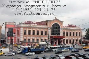Фото района у м.Савёловская