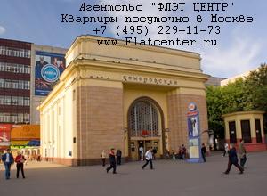 Фото района у м.Семёновская