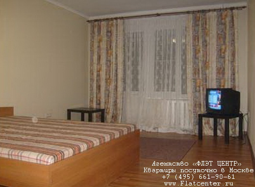 Квартира посуточно на м.Серпуховская,Павла Андреева д.5.