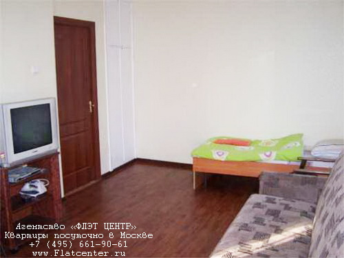 Квартира посуточно м.Севастопольская,в центре Москвы