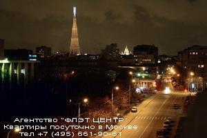 Агентство ФЛЭТ ЦЕНТР  - аренда квартир посуточно у м.Шаболовская
