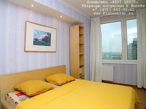 Квартира посуточно на м.Смоленская,ул.Новый Арбат.
