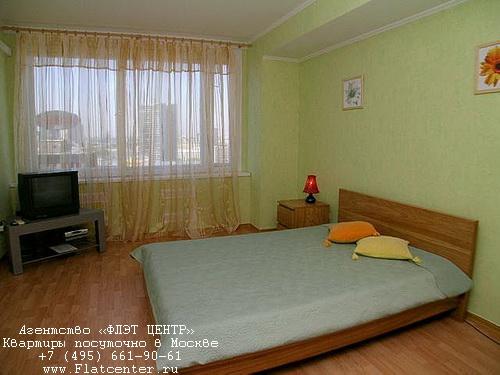 Квартира посуточно на м.Смоленская,Новый Арбат д.26.