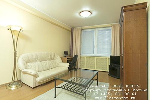 Квартира посуточно на м.Смоленская,Новый Арбат д.22.