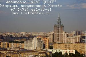 Квартиры на сутки на Волоколамском шоссе и у м.Сокол - Агентство ФЛЭТ ЦЕНТР