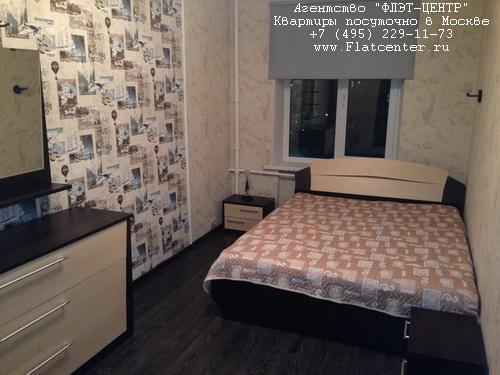 Аренда посуточно метро Фрунзенская, Комсомольский пр-т д.40