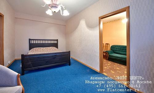 Квартира посуточно Спортивная.Гостиницы и отели на Комсомольском проспекте