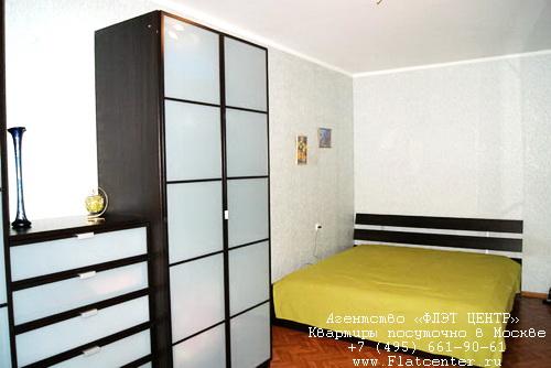Квартира посуточно в Москве рядом м.Сухаревская,Коптельский пер д.20