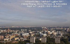 Квартиры посуточно в Свиблово - Агентство ФЛЭТ ЦЕНТР