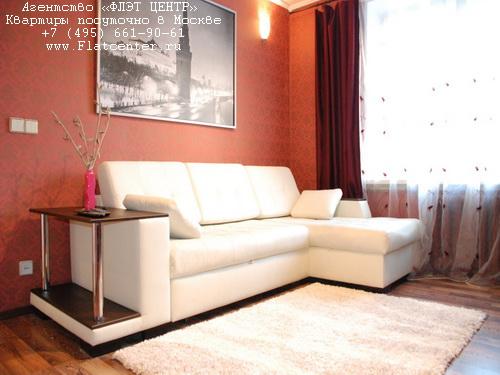 Квартира посуточно в Москве м.Китай-Город, ул. Нижегородская 12 .