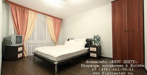 Квартира посуточно Китай-Город.Гостиницы и отели на ул.Александра Солженицына