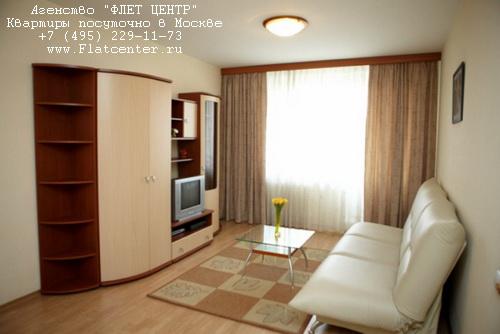 Квартира на м.Цветной Бульвар,Делегатская д.9.