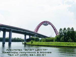 Агентство ФЛЭТ ЦЕНТР - аренда квартир посуточно у м.Тушинская